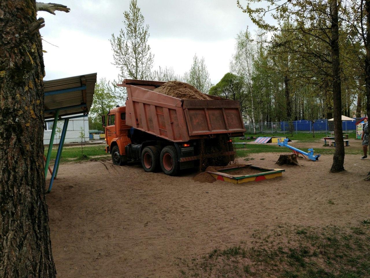 Купить песок в красном селе с доставкой песок сумы купить thread